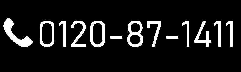 TEL:0120-87-1411